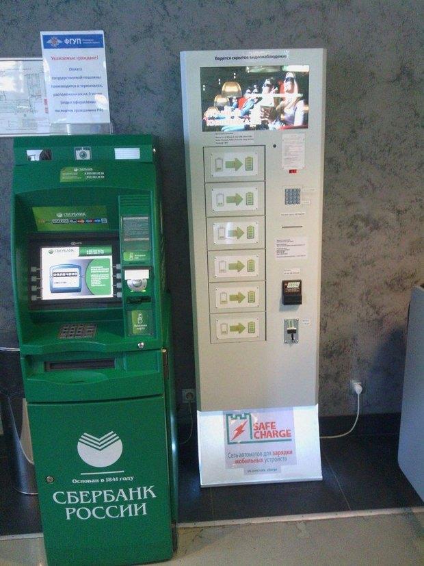 В городе появилась новая сеть автоматов для зарядки мобильных устройств. Изображение № 1.