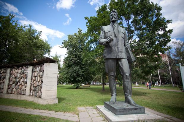 14 скульптур в парке «Музеон». Изображение № 27.