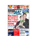 Изображение 16. Книга в дорогу: Что читают в московском метро?.. Изображение № 10.