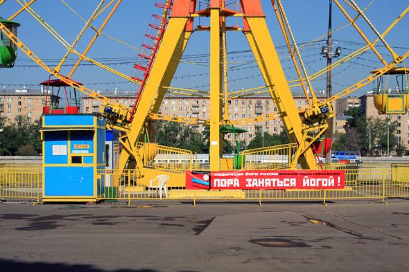 Изображение 2. В парке Горького появился бесплатный интернет и значки велопарковок.. Изображение № 6.