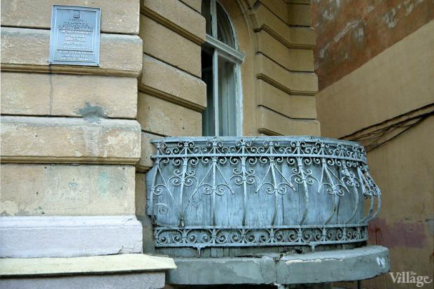 По ту сторону: Прогулка по одесским дворикам. Зображення № 19.
