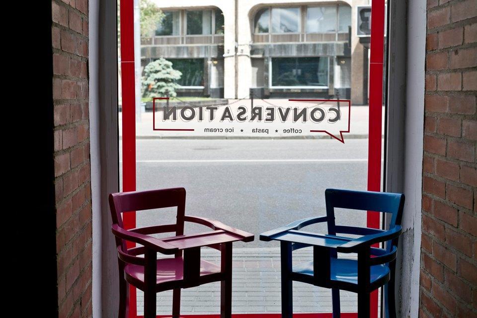 Анастасия Сартан окафе Conversation. Изображение № 10.