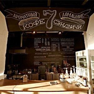 Планы на осень: 27 новых кафе, ресторанов и баров. Изображение № 2.