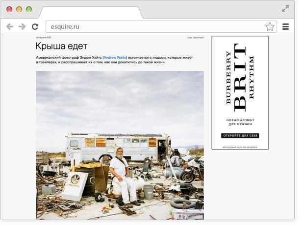 Вакансия в порноиндустрии, хиты Януковича исамые похмельные месяцы вTwitter . Изображение № 2.