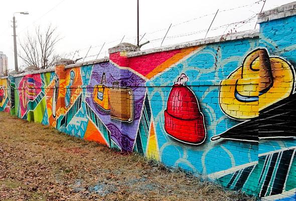 В Киеве появились граффити рекордных размеров. Изображение № 14.