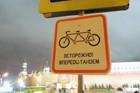В Киеве появились дорожные знаки с агитацией. Зображення № 7.