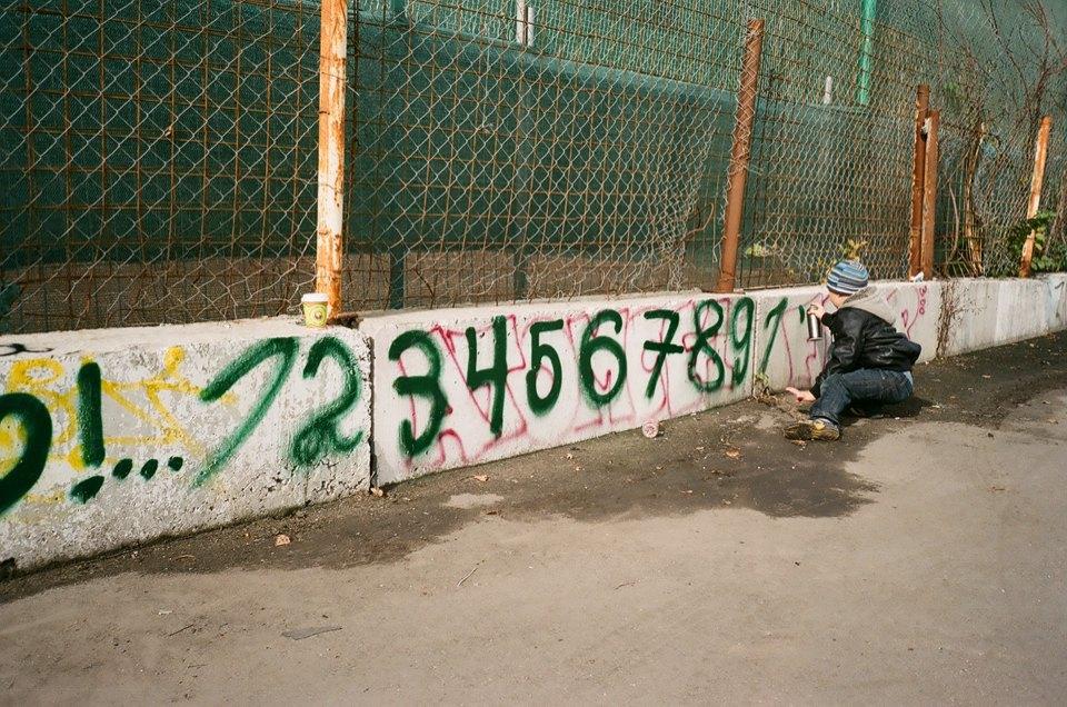 Камера наблюдения: Москва глазами Егора Белкина. Изображение № 2.