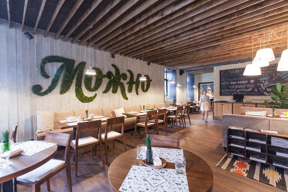 Ресторан «Можно» на Марата . Изображение № 5.
