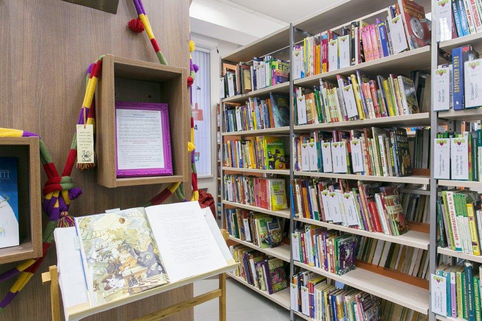 Как устроена детская библиотека нового типа. Изображение № 12.