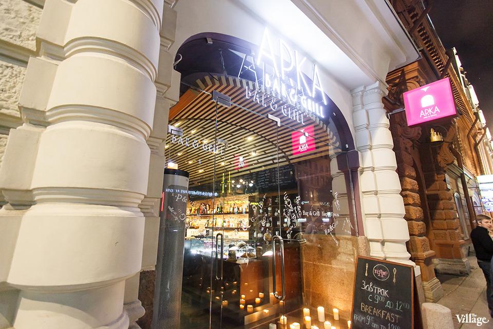Где поесть ночью в санкт-петербурге