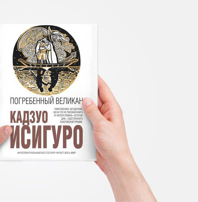 «Цирк» в Русском музее, концерт Kodaline, второй сезон «Сорвиголовы». Изображение № 4.