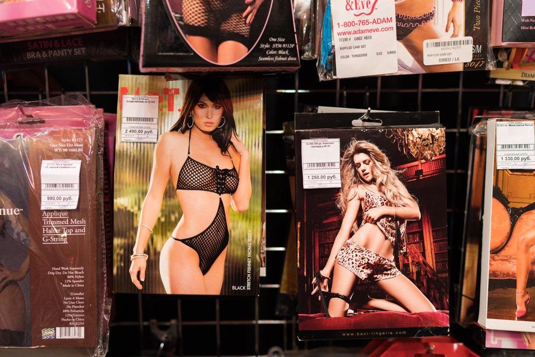 Лучшие секс-шопы Москвы: Куда идти за боа в перьях, стеками иновыми впечатлениями. Изображение № 48.