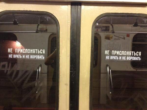 Утро в Москве: 9 августа. Изображение № 15.