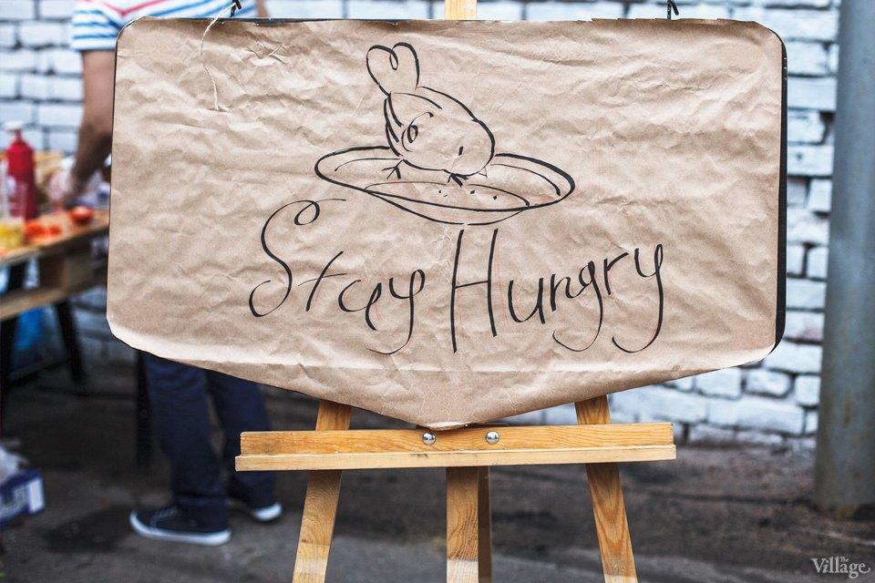 Фоторепортаж: Stay Hungry Backyard. Изображение № 21.