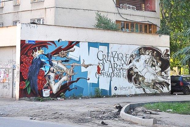 Как раскрасить улицы России. Изображение № 66.