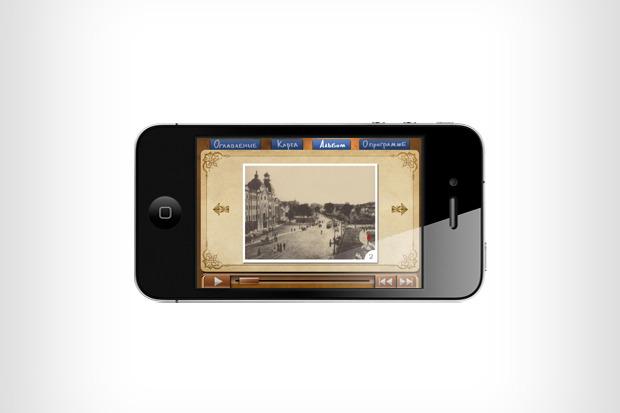 iPhone заменил экскурсовода. Изображение № 7.