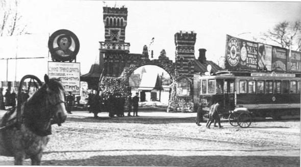 1910 год. Изображение № 9.