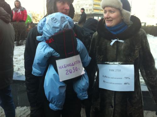Онлайн-трансляция: Митинг на Новом Арбате. Изображение № 7.