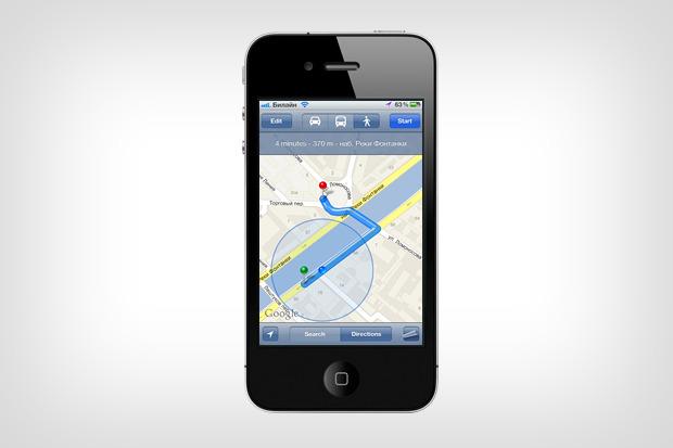 Как на ладони: 12 iPhone-приложений для Петербурга. Изображение № 57.