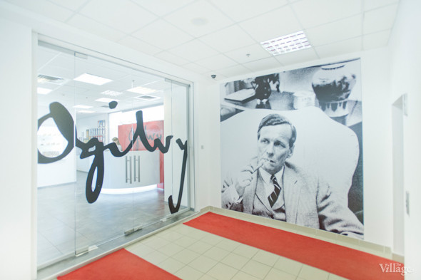 Офис недели (Киев): Ogilvy & Mather Ukraine. Изображение №2.
