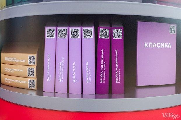 Закачаешься: Как работает мобильная библиотека на Крещатике. Изображение № 3.