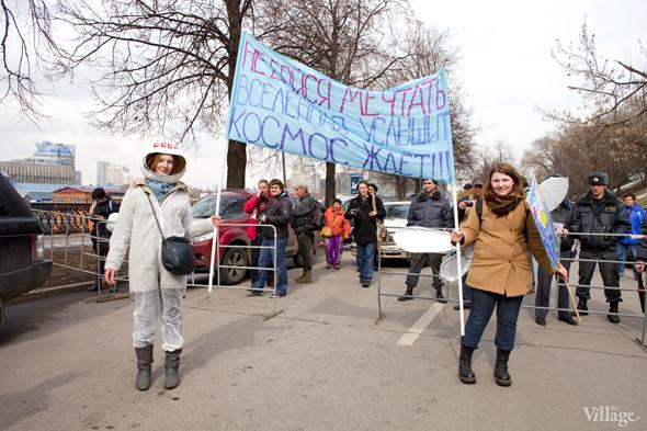 В Москве прошло арт-шествие в честь Дня космонавтики. Изображение № 13.