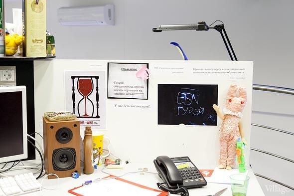 Офис недели (Москва): Ark Connect. Изображение № 29.