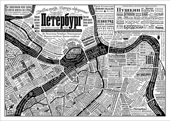Для Петербурга нарисовали говорящую карту . Изображение № 1.
