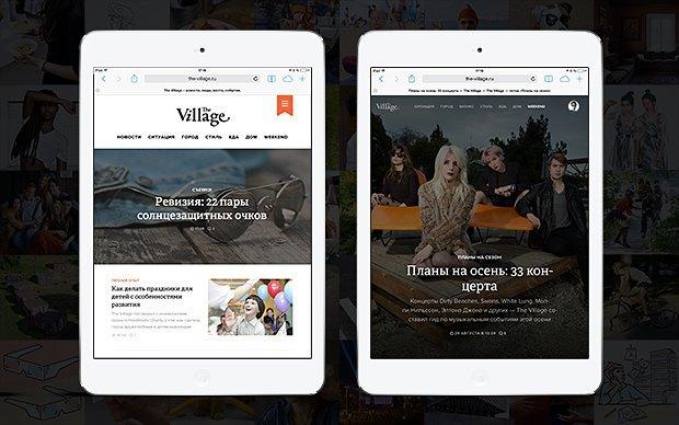The Village обновил мобильную версию сайта. Изображение № 2.