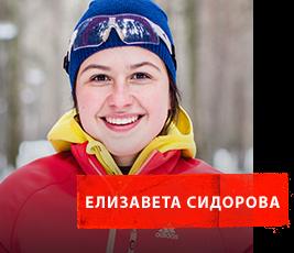 Почему беговые лыжи — главный спорт этой зимы. Часть 2. Изображение № 10.