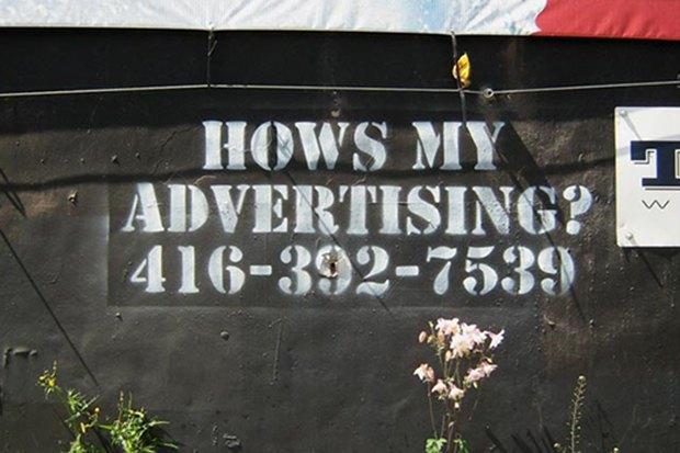 Иностранный опыт: Как вГреции, США иКанаде борются с нелегальной рекламой. Изображение № 5.