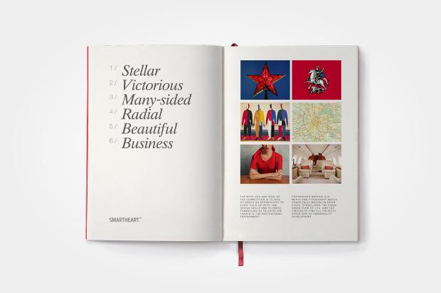 Дизайн-студия Smart Heart предложила бренд Москвы. Изображение № 16.