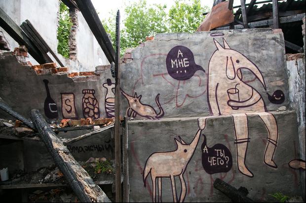Уличные художники расписали исторические склады вКронштадте. Изображение № 4.