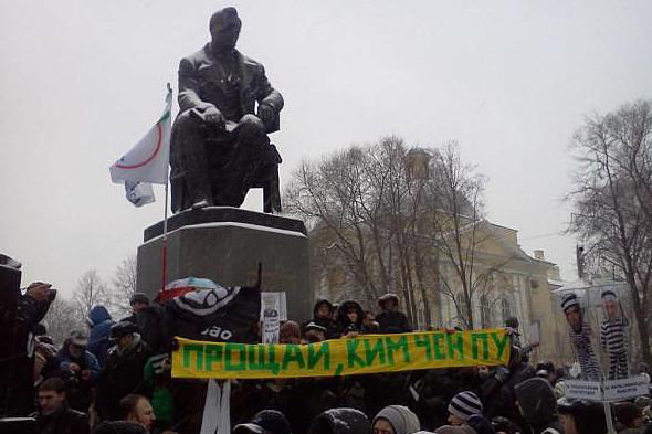 Фотография: http://twitter.com/KFKnews. Изображение № 8.