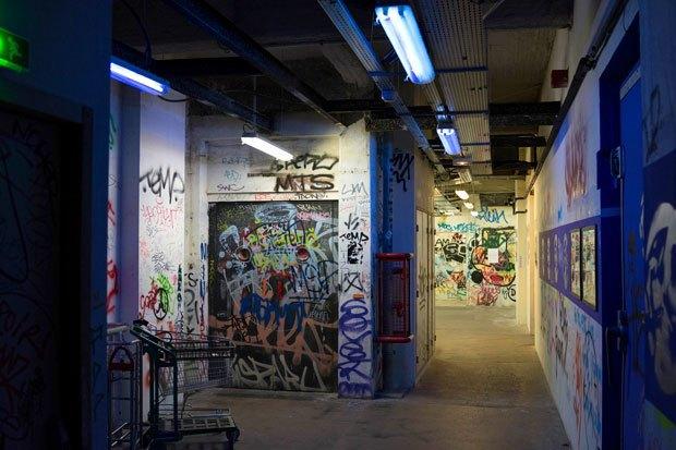 Граффити, изменившие улицы Колумбии, Франции, Турции иВенгрии. Изображение № 8.