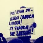 Фоторепортаж: Митинг против фальсификации выборов. Изображение № 39.