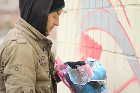 В Киеве появились граффити площадью в 336 кв. м. Зображення № 6.