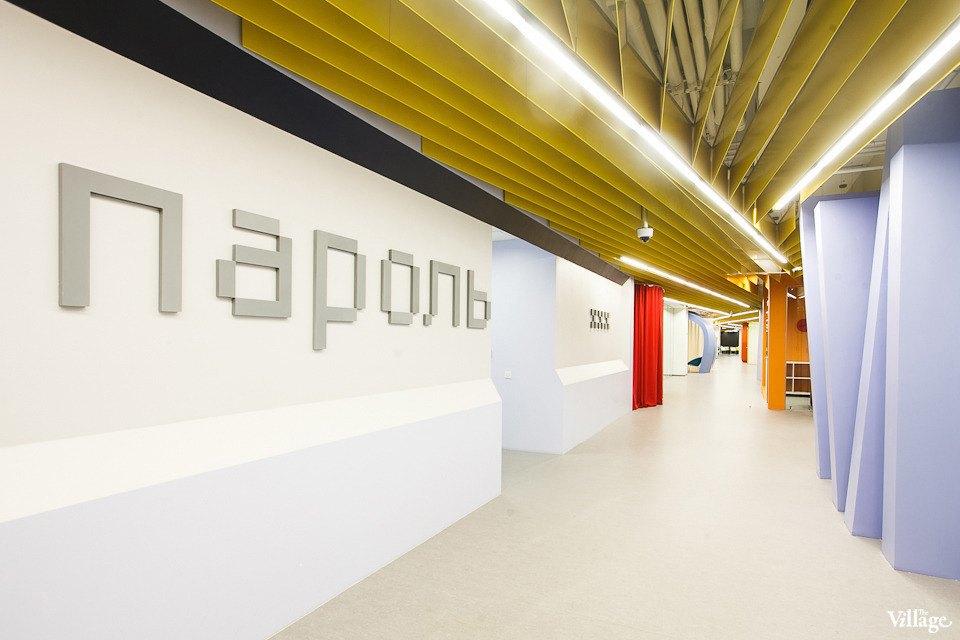 Офис недели (Петербург): «Яндекс». Изображение № 9.
