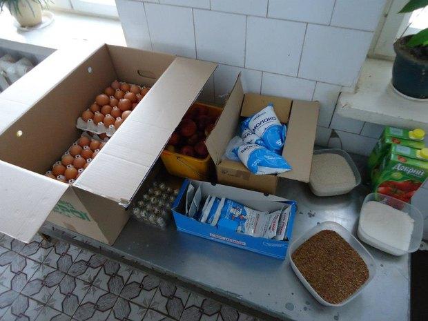 В Киевском зоопарке показали, чем кормят животных. Зображення № 4.