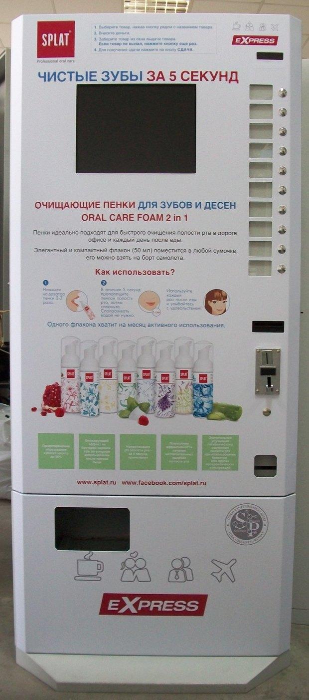 В бизнес-центрах установят автоматы со средствами для чистки зубов. Изображение № 1.