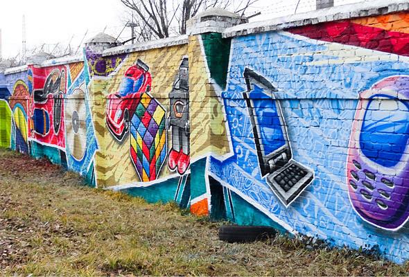 В Киеве появились граффити рекордных размеров. Изображение № 4.