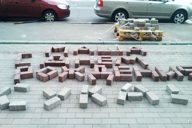 Сопротивление материала: Чем запомнится плитка москвичам. Изображение №1.