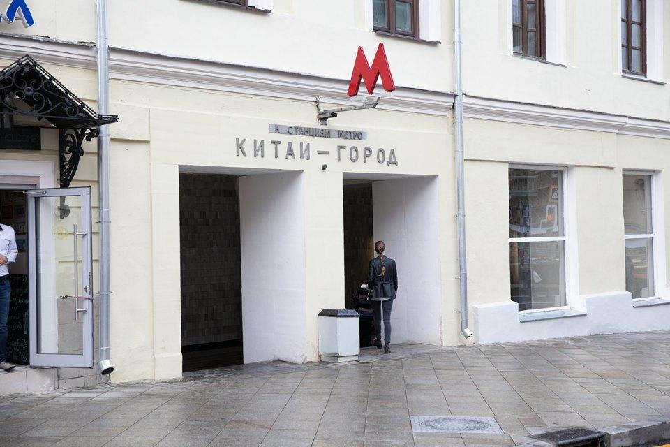 Обновлённые улицы Покровка иМаросейка. Изображение № 20.