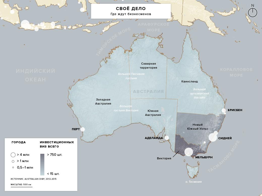 Стоит ли переезжать в Австралию. Изображение № 7.