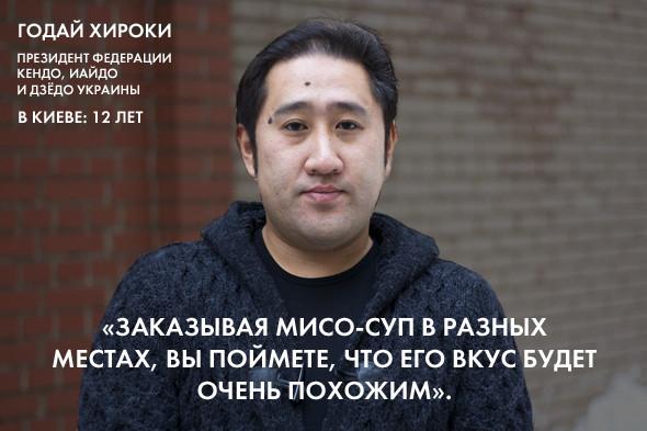 Как дома: Экспаты о заведениях национальной кухни в Киеве. Изображение №16.