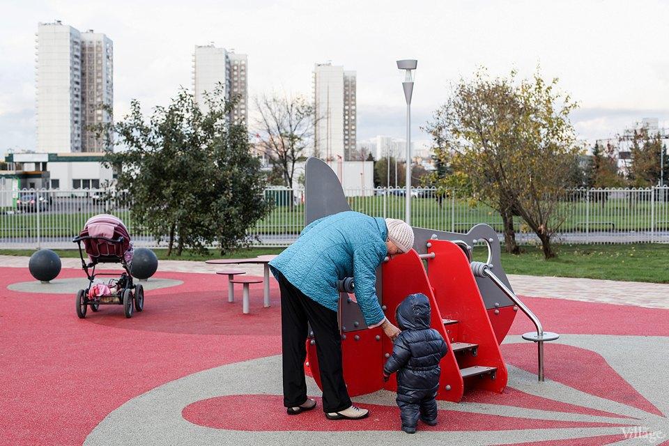 Фото дня: Парк «Буратино» в Ново-Переделкине. Изображение № 20.