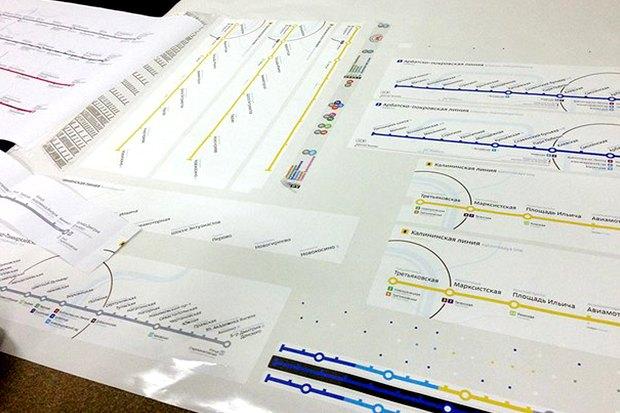 Студия Лебедева показала новые схемы линий метро. Изображение № 2.