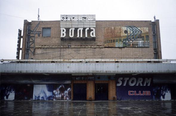 Кинотеатр «Волга», м. «Петровско-Разумовская». Был заброшен в начале 90-х, одно время в здании кинотеатра находился ночной клуб Storm. Сейчас здание пустует.. Изображение № 3.