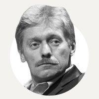 Дмитрий Песков— об отсутствии интереса к расследованию ФБК о семье Чайки. Изображение № 1.