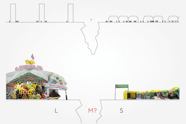 Чего хочет Москва: Проекты архитекторов для города. Изображение № 3.